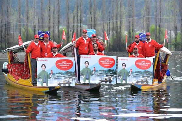 Airtel Launches 4G in 22 Towns of Kashmir Valley | KNO