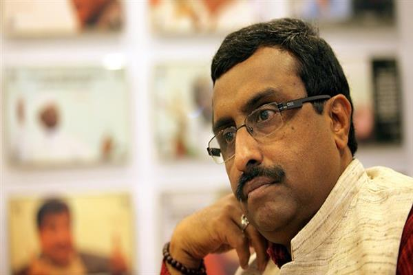 35-A Row : Ram Madhav attends core group meet in Jammu | KNO