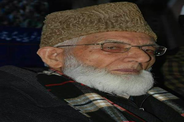 Geelani Admitted In SKIMS Today | KNO