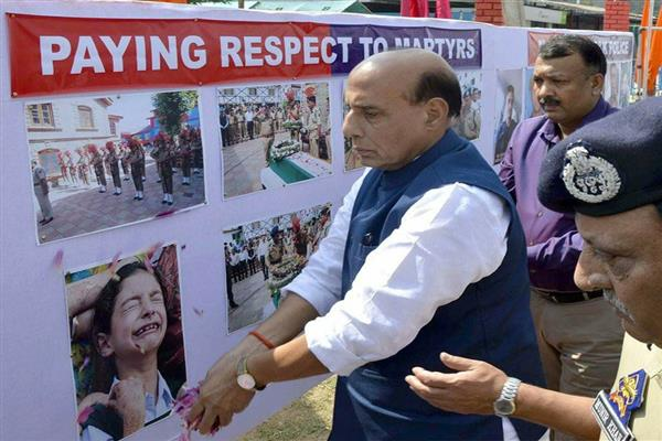 I can't bear tearful face of Zohra : Rajnath Singh | KNO