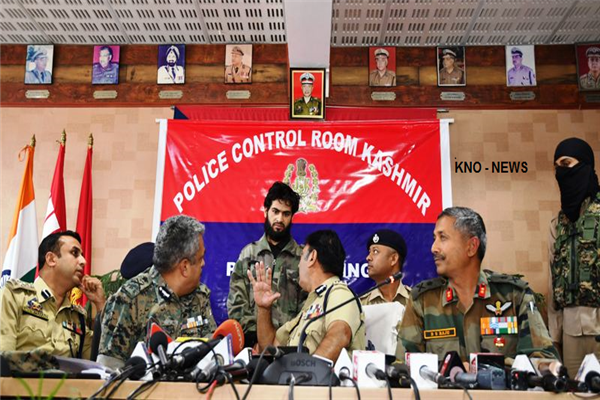 Police, Army & CRPF make joint offer to militants in valley to 'Surrender' | KNO