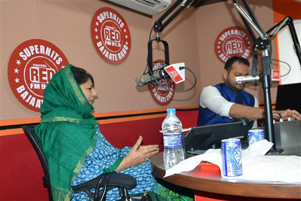 CM Launches Another FM Station At Jammu | KNO
