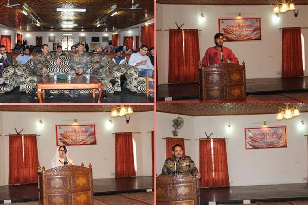SYMPOSIUM ON 'ROLE OF YOUTH IN PEACE  MAKING' ORGANISED AT ENVIRONMENTAL AWARENESS CENTRE, HANDWARA | KNO