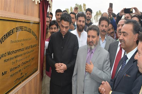 Altaf Bukhari lays foundation of Degree College Rafiabad | KNO