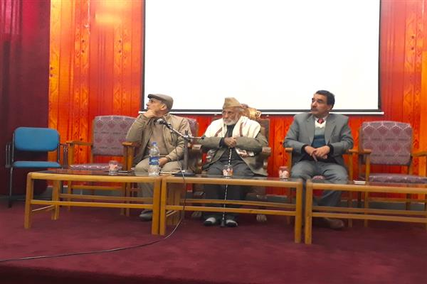 Lecture series on Sheikh-ul-Alam (RA) begins at KU's CSAS | KNO