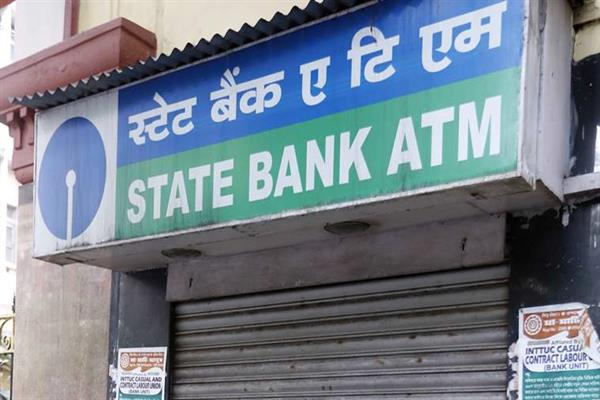 ATMs not to be replenished with cash after 9 pm : Govt | KNO