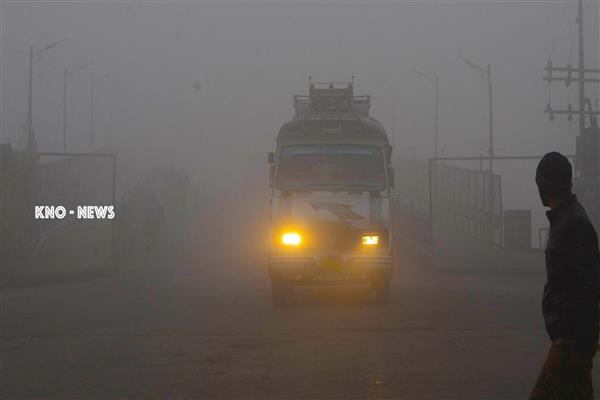 Fog Makes Roads Invisible in Kashmir | KNO