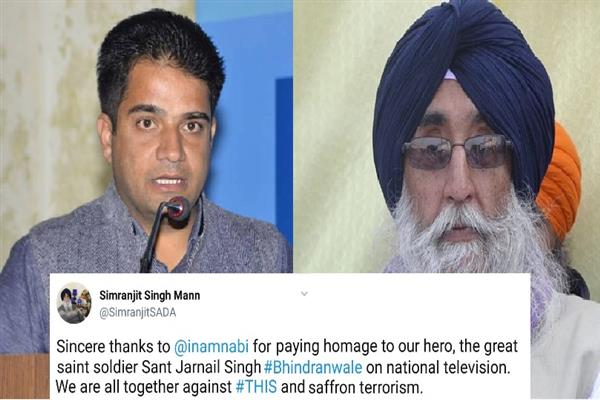 Simranjit Singh Mann lauds Inam for paying tribute to Sant Bhindranwale | KNO