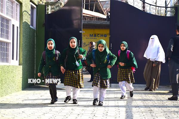 All schools to remain closed in Kashmir Tomorrow | KNO