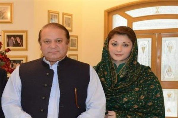 Nawaz, Maryam taken into custody at Lahore airport; passports confiscated | KNO