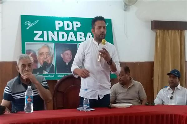 Youth PDP holds convention in Bhaderwah | KNO