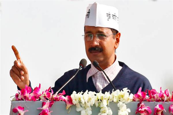 Restoration of peace & normalcy in JK must be given top priority by all concerned : AAP | KNO