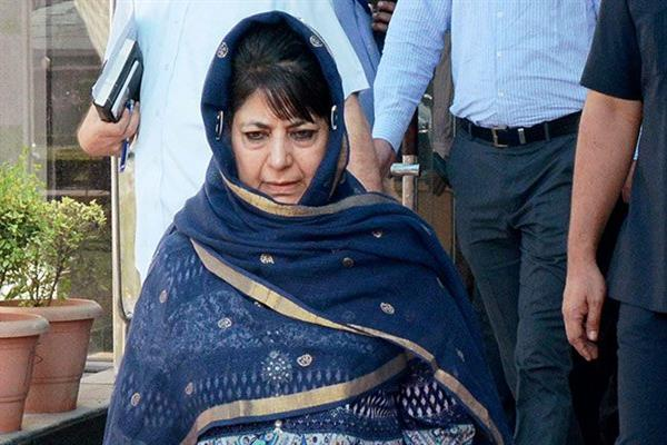 Mehbooba Mufti rejigs PDP's organisational structure | KNO