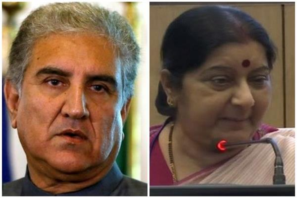 No plans for Sushma-Qureshi talks at UN | KNO