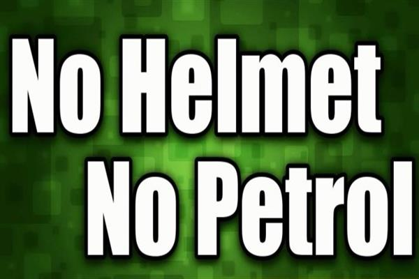 No petrol without helmet : DM Srinagar | KNO