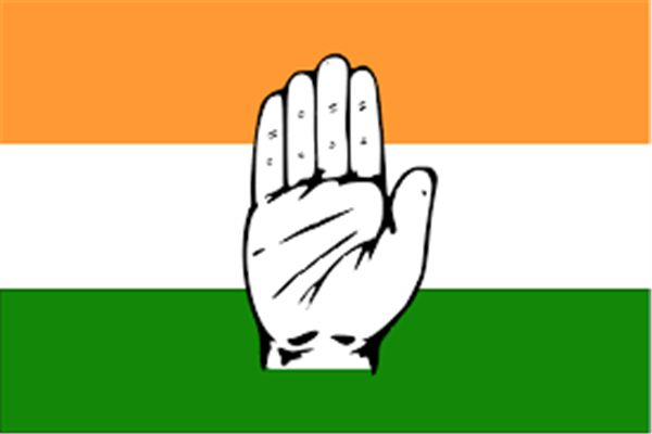Congress holds massive protest against Centre Govt | KNO
