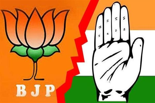 Congress holds massive protest against BJP | KNO