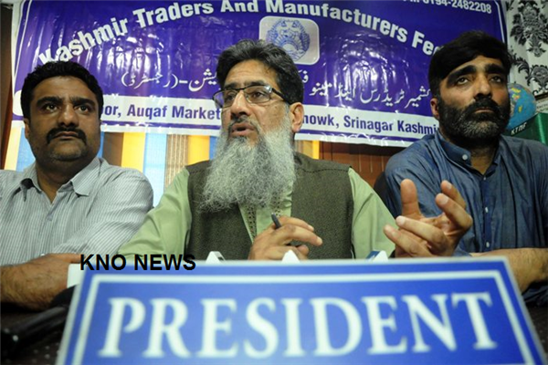 KEA denounces innocent killings in Kulgam, 'Supports JRL's  call for shutdown' | KNO