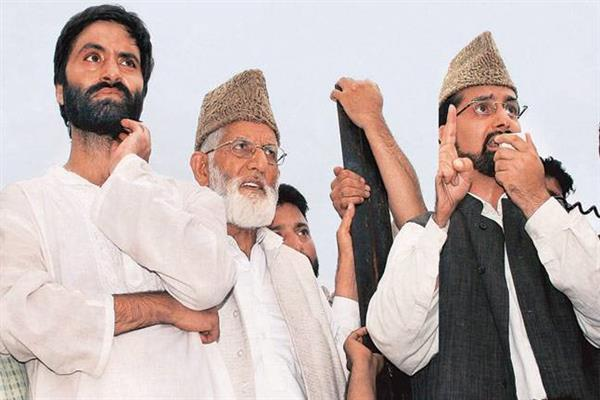 JRL calls for Kulgam Chalo on Wed, complete shutdown on Oct 27 | KNO