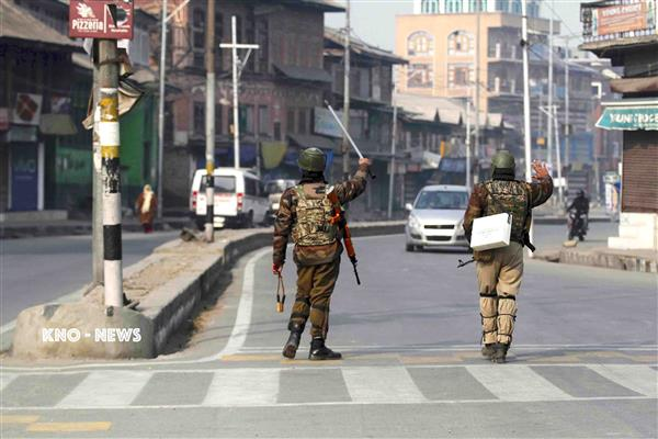 Hurriyat (M) denounces imposition of curbs in Srinagar parts | KNO
