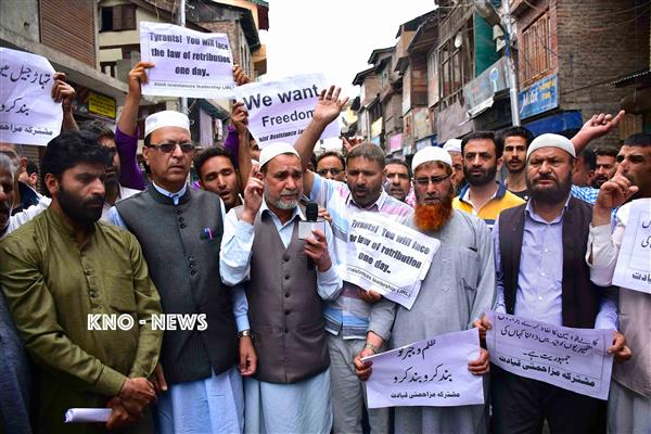 JKLF leaders, activists stage protests in Srinagar | KNO