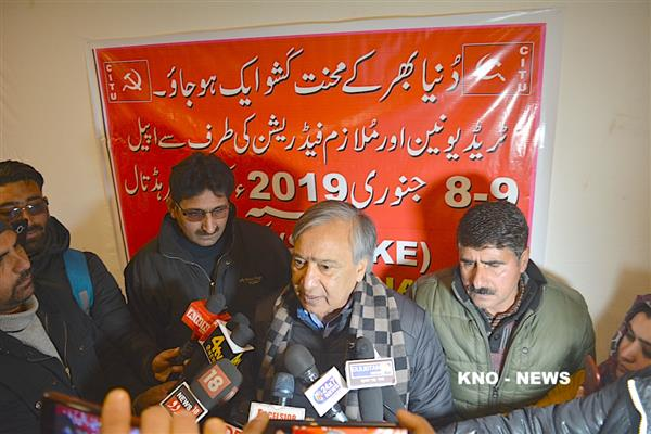 CITU hold one-day convention in Srinagar | KNO