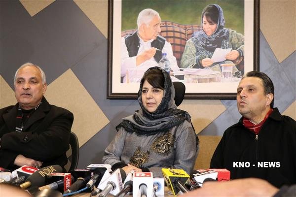 'Real PDP' in making as 15 ex-MLAs likely to join hands | KNO