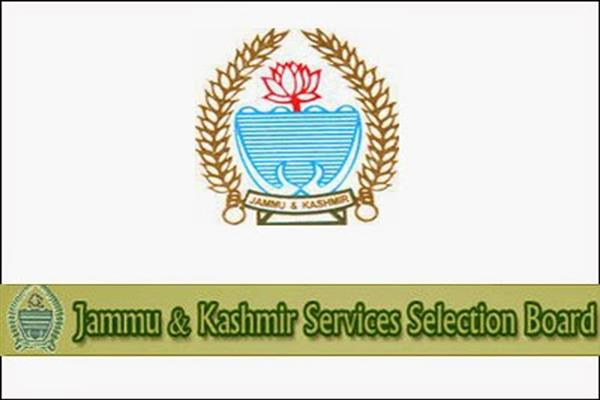 Class-IV recruitments to be done through JKSSB | KNO