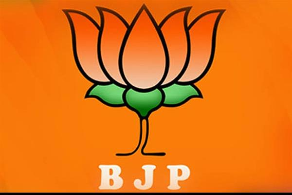 BJP starts constituting media teams for LS elections | KNO