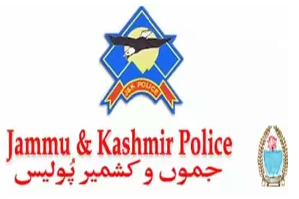 Police arrest two persons with 19 kgs of brown sugar in Kupwara | KNO