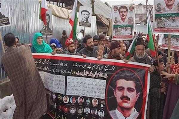 Protest held in native village of Maqbool Bhat on his anniversary | KNO
