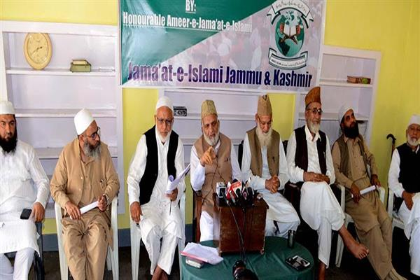 GOI declared Jamaat e Islami as 'unlawful association' for five years, attempting to carve Islamic State | KNO