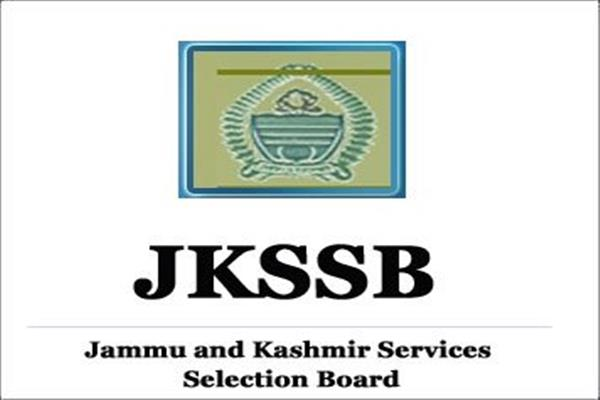 JKSSB issues advertisement for 550 posts of Junior Staff Nurses for 5 New Medical Colleges | KNO