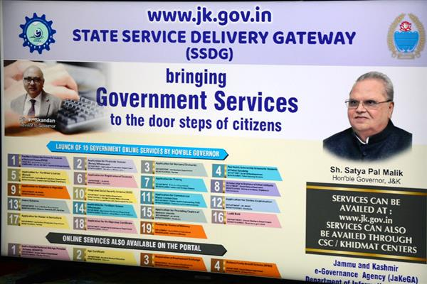 Governor launches 19 Government to Citizen online services | KNO