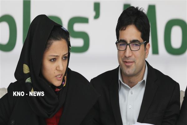 Shah Faesal's party to stay away from LS polls | KNO