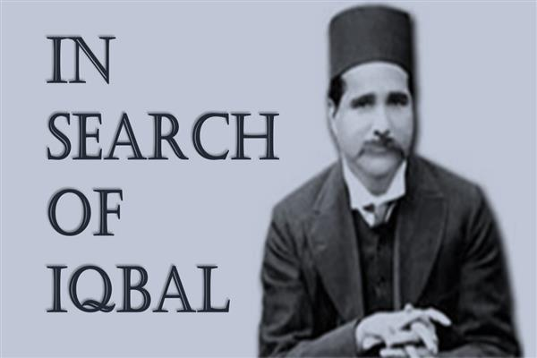 "Extension Lecture on ""Relevance of Iqbal's Educational thought in Contemporary Times"" begins 