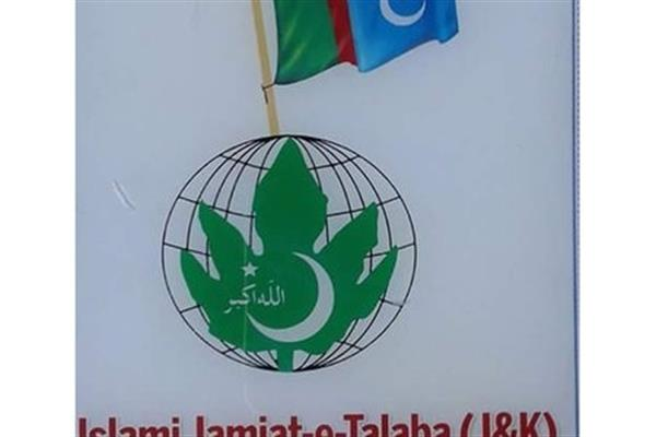 IJT reacts: says 'we are a law abiding group, our activities peaceful' | KNO
