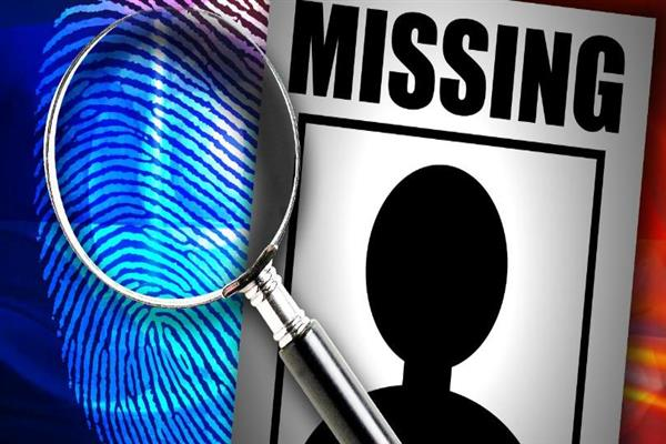 Bandipora youth goes missing, police launches probe | KNO