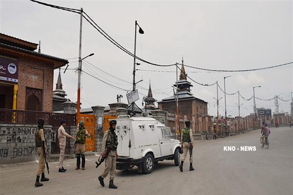 Kashmir shuts to protest fresh spate of killings | KNO