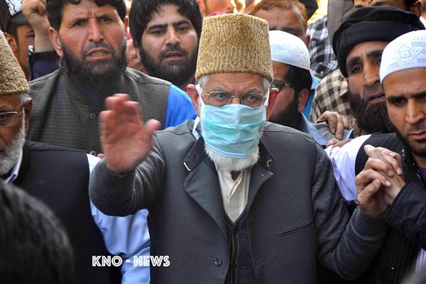 India, Israel in close relation to suppress legitimate voice of people: Geelani | KNO