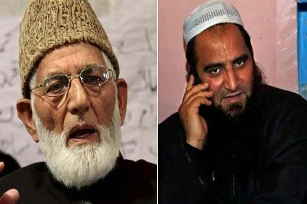 Geelani condemns shifting of Masarat Aalam to Tihar jail | KNO