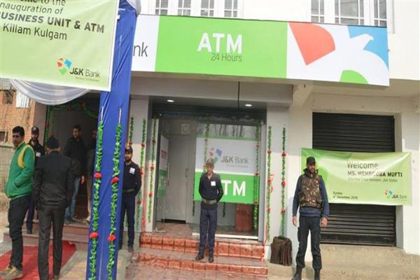 ARAFA IN Kashmir: Over 600 Crore withdrawn from ATMs | KNO