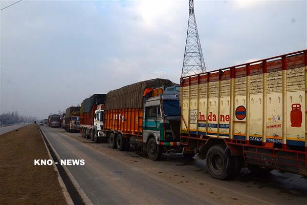 After 10 months traffic will be allowed from both sides on national highway from tomorrow | KNO