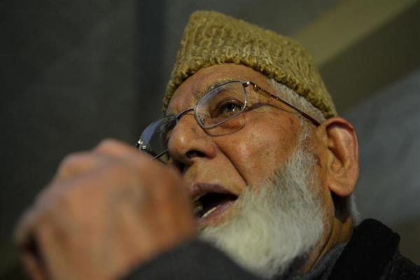 Geelani barred from attending Urdu Book Fair function at KU | KNO