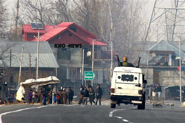 Forces launch Search operation in Anantnag village  | KNO