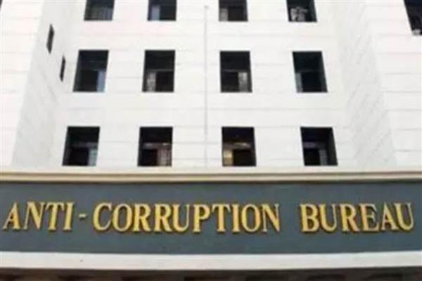 Anti-Corruption Bureau inspects  Divisional Manager's office of State Forest Corporation in Kishtwar | KNO