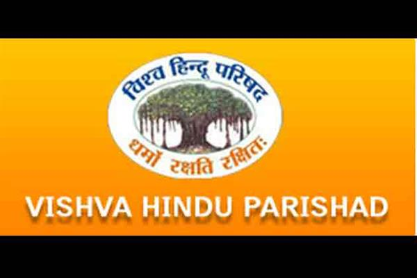 VHP demands opening of Sharda Peeth corridor, seeks delimitation of JK assembly | KNO