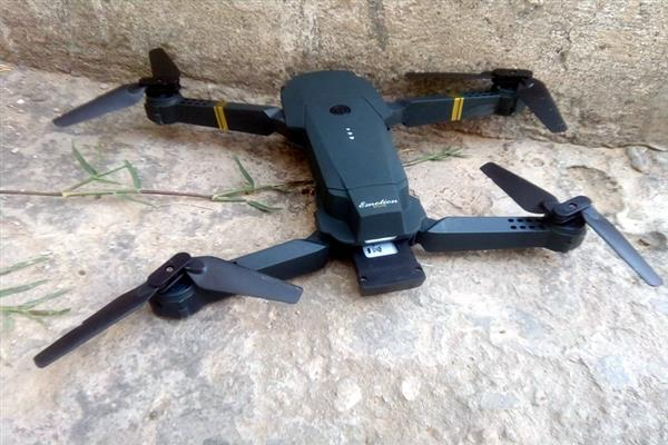 Teenager's play with drone trigger's panic inside Kishtwar jail | KNO