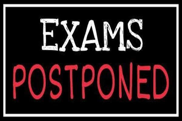 CUK Postpones all exams scheduled till August 10 | KNO