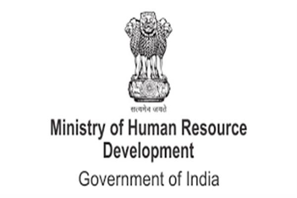 In a first, MHRD team discusses applicability of RTE Act in J&K      |KNO